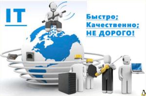 Ремонт компьютеров Купчино СПб